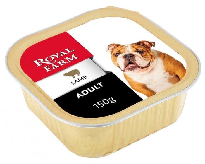 Корм для собак Royal Farm ягненок 150г