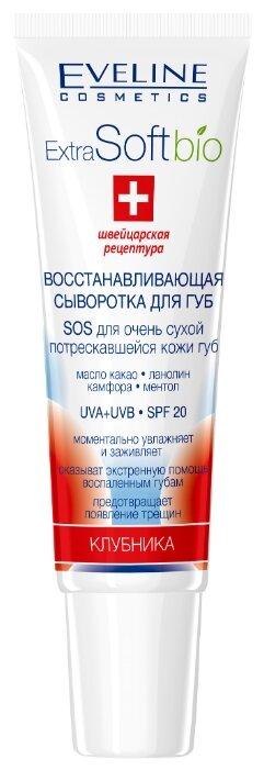 Eveline Cosmetics Восстанавливающая сыворотка для губ Клубника