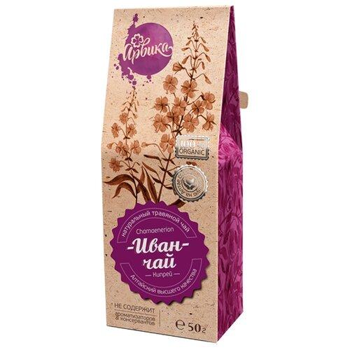 Чай травяной Арвика Иван-Чай, 50 г чай травяной immuno 75 г