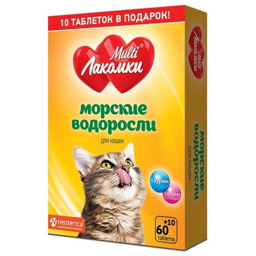 Добавка в корм Multi Лакомки для кошек Морские водоросли 70 шт.