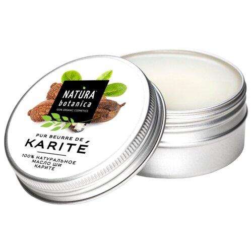 Масло для тела Natura Botanica натуральное ши карите, банка, 30 млКремы и лосьоны<br>