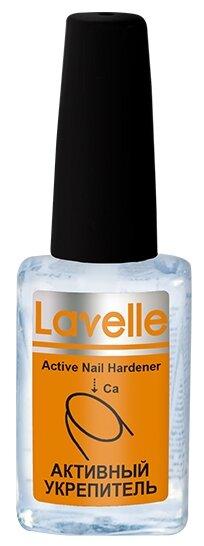 Средство для ухода Lavelle Active Nail Hardener