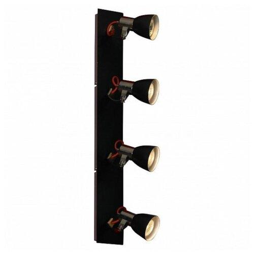 Спот Lussole Frontino Loft GRLSL-7409-04 недорого