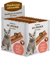 Лакомство для кошек Деревенские Лакомства Мясные мини колбаски из лосося 4 г