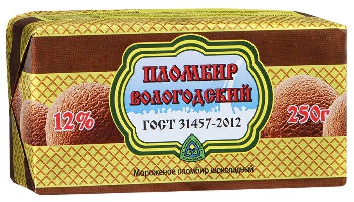 Мороженое Пломбир Вологодский шоколадный 12%, 250 г
