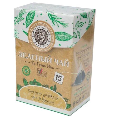 Чай улун Фабрика здоровых продуктов Те гуань инь в пирамидках, 15 шт.