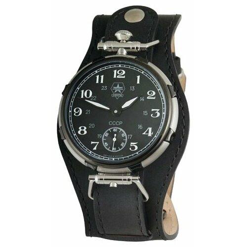 Наручные часы СПЕЦНАЗ С9450324