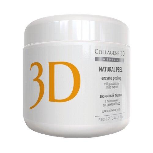 Medical Collagene 3D пилинг для лица Professional line 3D Natural peel энзимный с папаином и экстрактом шисо 150 г