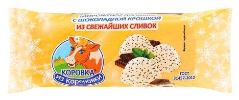 Мороженое Коровка из Кореновки пломбир с шоколадной крошкой 400 г