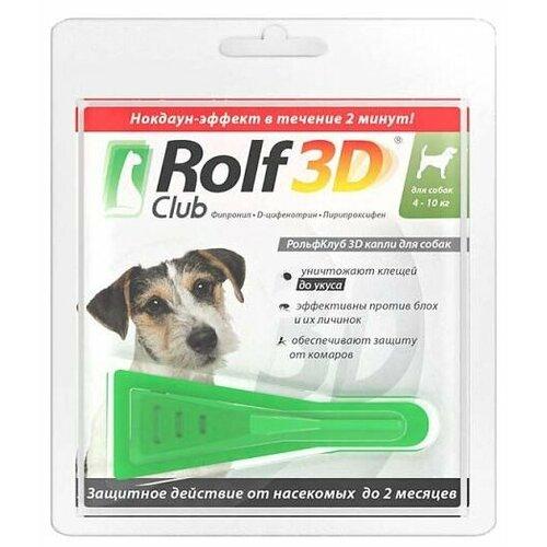 RolfСlub 3D капли от клещей и блох для собак 4-10 кг