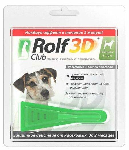 Rolf Club 3D Капли для собак, 4-10кг 1пипет. уп