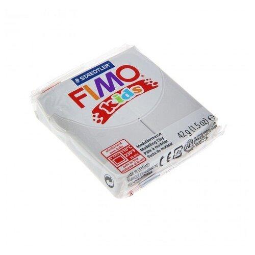 Полимерная глина FIMO kids 42 г светло-серый (8030-80)
