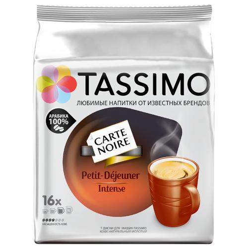 Кофе в капсулах Tassimo Carte Noire Petit-Dejeuner Intense (16 капс.)Капсулы для кофемашин<br>