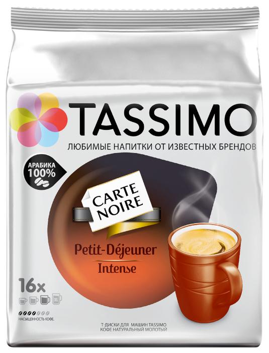 Кофе в капсулах Tassimo Carte Noire Petit-Dejeuner Intense (16 капс.)