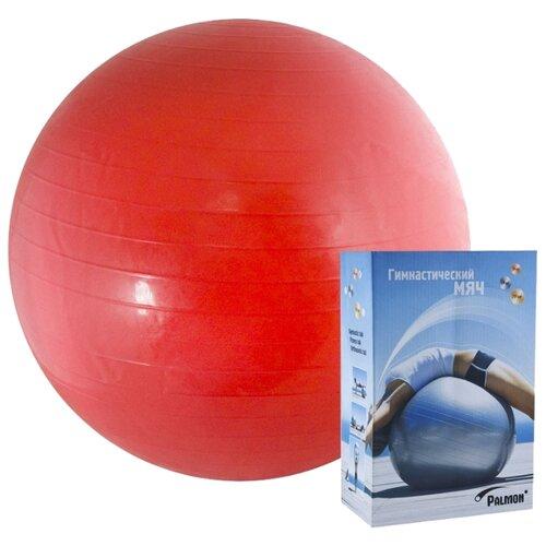 Фитбол PALMON R324045, 45 см красныйФитболы и медболы<br>