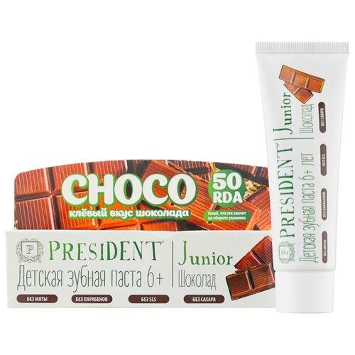 Зубная паста PresiDENT Junior шоколад 6-12 лет, 50 мл зубная паста president president kids зубная паста 3 6 без фтора мармелад туба 50 мл