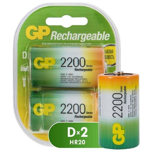 Фото - Аккумулятор Ni-Mh 2200 мА·ч GP Rechargeable 2200 Series D 2 шт блистер аккумулятор