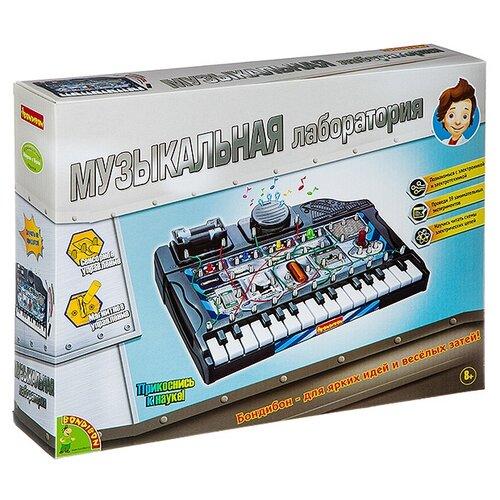 Купить Набор BONDIBON Музыкальная лаборатория (ВВ2882), Наборы для исследований