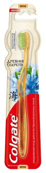 Зубная щетка Colgate Древние Секреты Безопасное Отбеливание (Соль), мягкая желтая