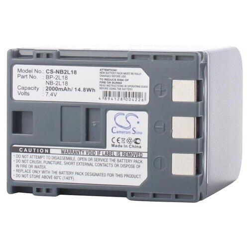 Аккумулятор iBatt iB-F370