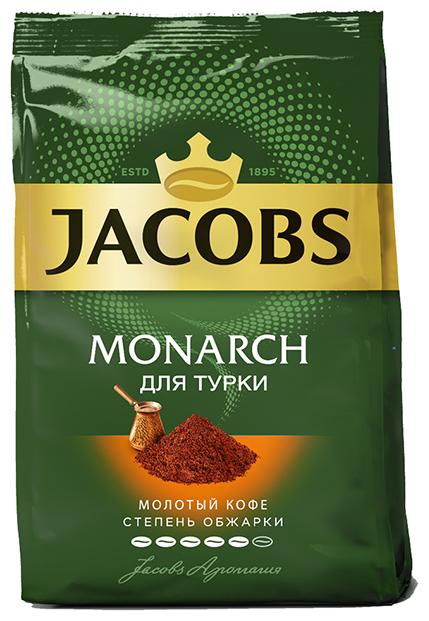 Кофе молотый Jacobs Monarch для турки