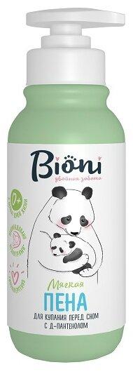 Bioni Пенка для купания перед сном