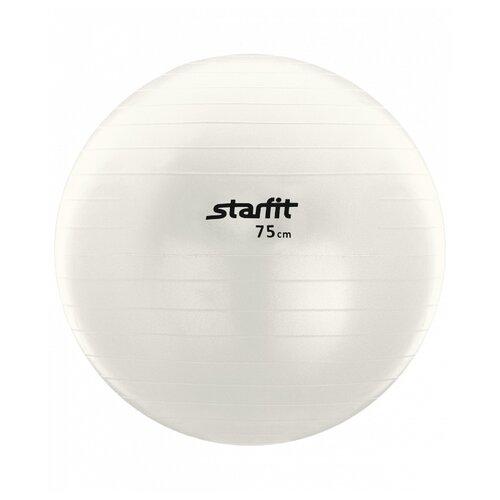 Фитбол Starfit GB-102, 75 см белый