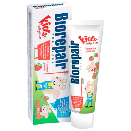 Купить Зубная паста Biorepair Kids с экстрактом земляники для детей от 0 до 6 лет, 50 мл, Гигиена полости рта