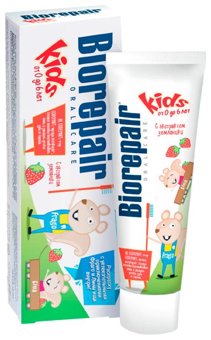Зубная паста Biorepair Kids с экстрактом земляники для детей от 0 до 6 лет, 50 мл