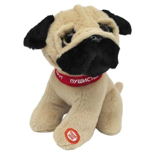 Мягкая игрушка Пушистые друзья Собачка Мопс 20 см мягкая игрушка мопс в одежде микс цветов 11 7 см