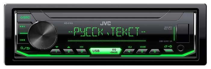 Автомагнитола JVC KD-X163, 4x50Вт