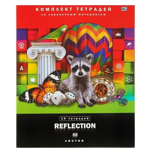 Купить BG Набор тетрадей Reflection, 10 шт. клетка, линейка 48 л. разноцветные, Тетради