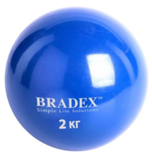 Медбол BRADEX SF 0257, 2 кг