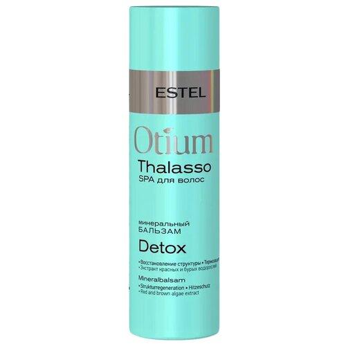 ESTEL бальзам Otium Thalasso SPA минеральный Detox, 200 мл estel минеральный бальзам для волос otium thalasso 250 мл