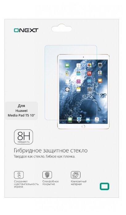 Защитное стекло ONEXT для Huawei Media Pad T5 10
