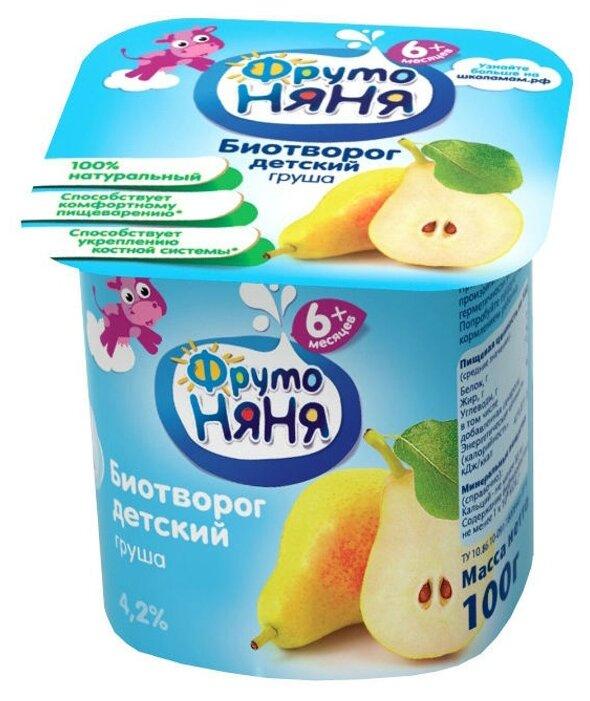 Творог ФрутоНяня с бифидобактериями груша (с 6-ти месяцев) 4.2%, 100 г