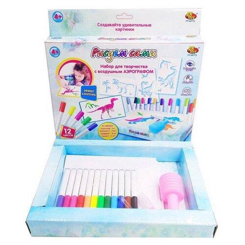 Купить ABtoys Набор для творчества Рисуем сами c воздушным аэрографом (PT-00773), Наборы для рисования
