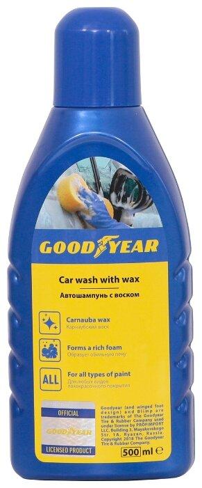 GY000800, Автошампунь с полирующим эффектом, пластиковая бутылка 500мл