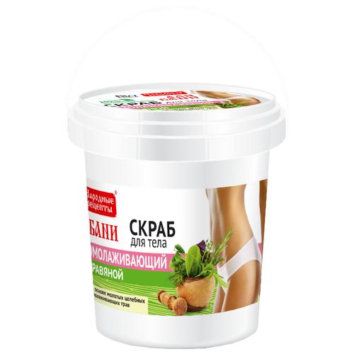 Купить Народные рецепты Скраб для тела омолаживающий Для бани Травяной, 155 мл