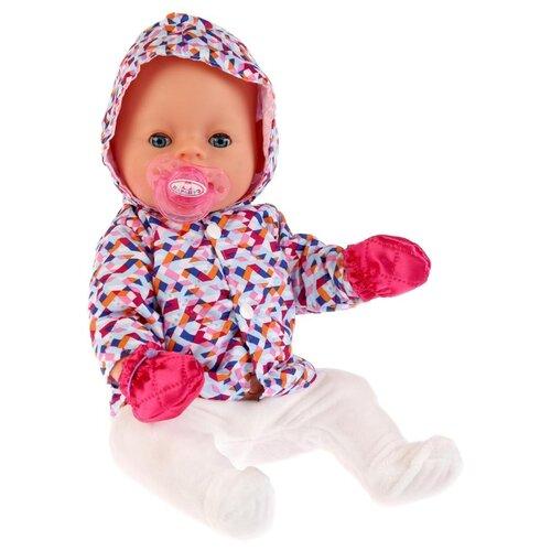 Купить Пупс Карапуз, 40см, BL023S-RU, Куклы и пупсы