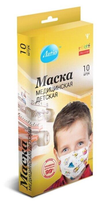 Маска LATIO детская звери N10 (10 шт.)
