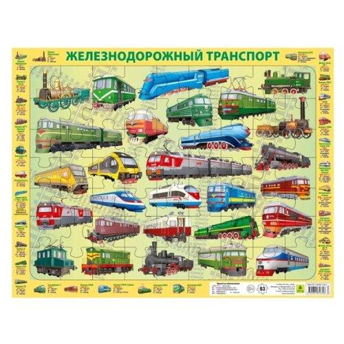 Пазл РУЗ Ко Железнодорожный транспорт России, на подложке (36х28 см), 63 дет. пазл руз ко карта звездного