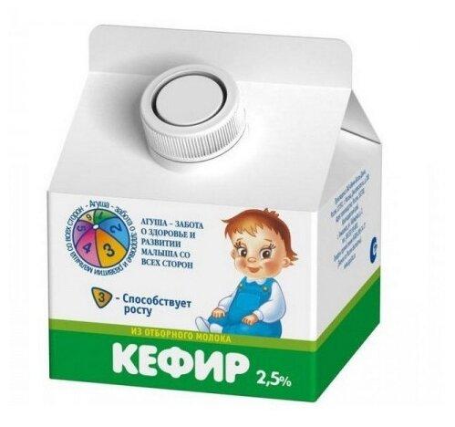 Кефир Агуша детский (с 3-х лет) 2.5%, 205 г