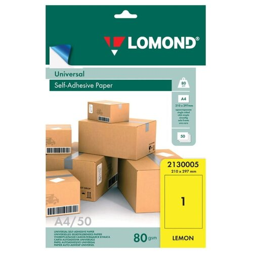 Бумага Lomond A4 2130005 80 г/м² 50 лист. Желтый 1 шт.