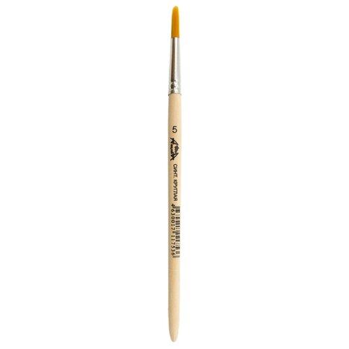 Купить Кисть Апплика синтетика, №5, круглая, короткая ручка натуральный, Кисти