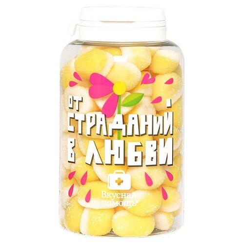 конфеты вкусная помощь от повседневного стресса 250 мл Жевательный мармелад Вкусная помощь От страданий в любви 195 г