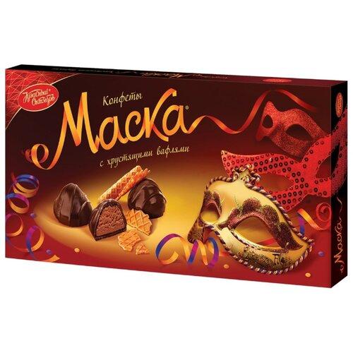 Набор конфет Красный Октябрь Маска с хрустящими вафлями 300 г набор конфет красный октябрь вдохновенье темный шоколад 240г