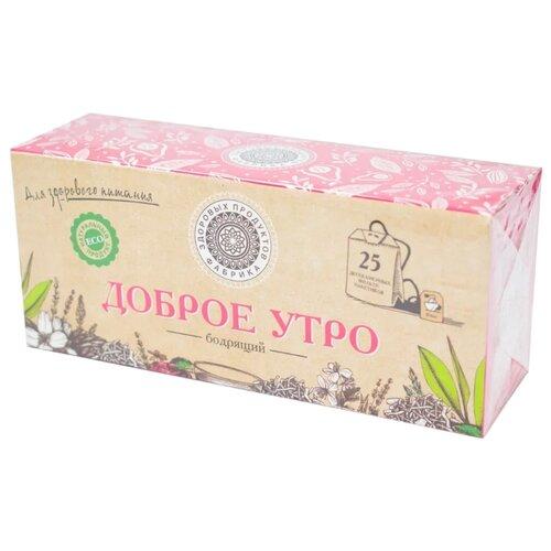 Чай черный Фабрика здоровых продуктов Доброе утро Бодрящий в пакетиках, 25 шт.