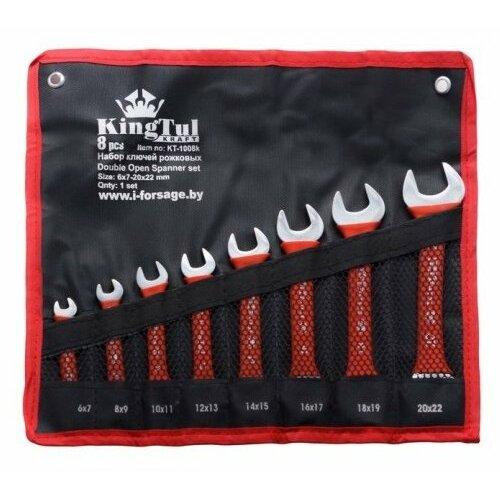 Набор гаечных ключей KingTul (8 предм.) KT-1008K черный/красный набор гаечных ключей sata 09050 8 22 мм