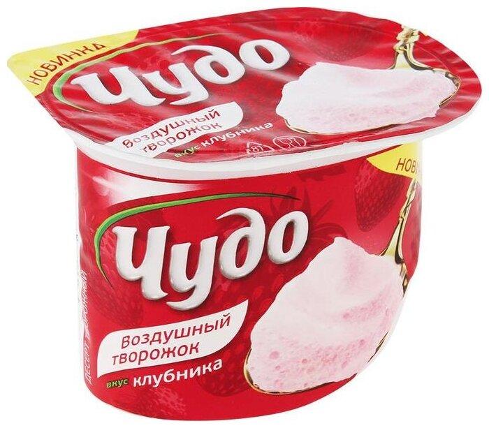 Творожный десерт Чудо воздушный со вкусом клубники 5.8%, 85 г